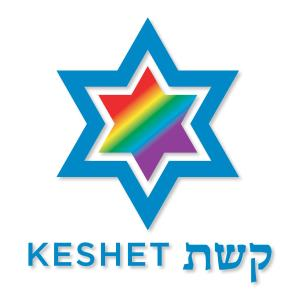keshet-logo_large